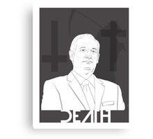Ted Cruz - The Death Tarot Card Canvas Print