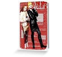 Absolutely Fabulous, Sweetie! Darling! Patsy and Edina. Ab Fab typography quotes. abfab. BBC Greeting Card