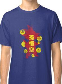 Catch'em Goku Classic T-Shirt