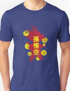 Catch'em Goku Unisex T-Shirt