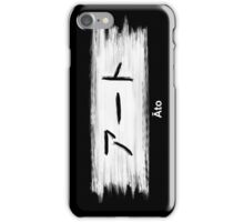 Art In Japanese (White) iPhone Case/Skin