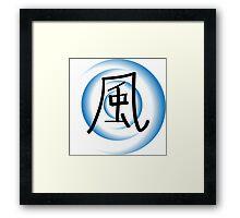 Kaze Kanji Framed Print