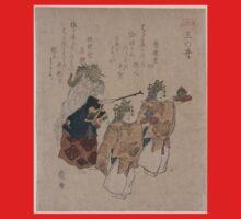 Kosetsu - The Jewelled Well - 1820 - Woodcut Baby Tee