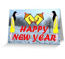 HAPPY NEW YEAR 24 Greeting Card