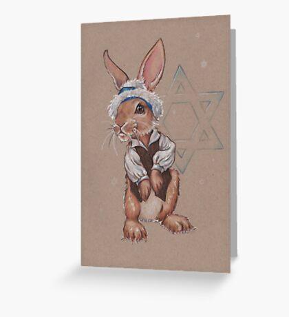 Hanukkah Harry the Rabbit Greeting Card