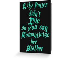 Lily Potter-Sea Green Greeting Card