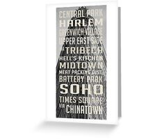 Vintage subway stations signs in New York City Flat Iron Greeting Card