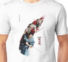 Akira Kurosawa's Yojimbo 1961 Unisex T-Shirt