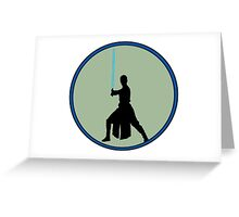 A new Jedi for a new generation! Greeting Card