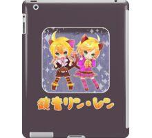 Chibi Kagamine Cats iPad Case/Skin