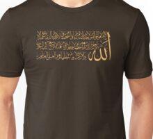 Ayat alkursi Calligraphy tee design Unisex T-Shirt