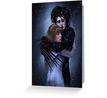 Hold me Greeting Card