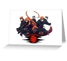 akatsuki Greeting Card