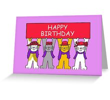 Red Hat cats Greeting Card