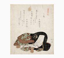 Kudo No Isyo - Hokkei Totoya - 1818 - woodcut Unisex T-Shirt