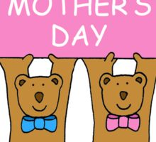 Happy Mother's Day from twins (boy and girl). Sticker