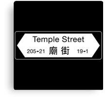 Temple Street Sign, Hong Kong Canvas Print