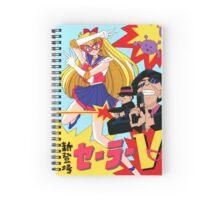 Sailor V Game Poster Spiral Notebook