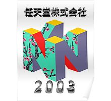 nintendo 2003 Poster