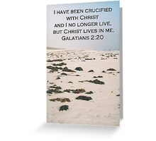 Galations 2:20 Bible Verse Beach Image Greeting Card
