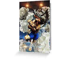 Tiger Street Fighter Case Greeting Card