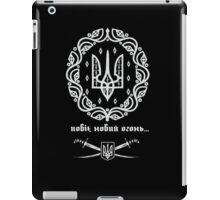 Ukrainian Holodnoyarskaya Republic iPad Case/Skin