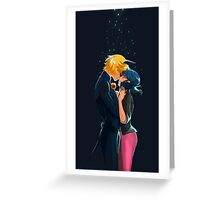 Love You In the Dark Greeting Card