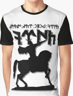 Türk Bodun Ertin Ökün / Amir Timur  Graphic T-Shirt