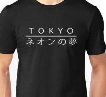 TOKYO Unisex T-Shirt
