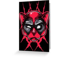 DeadPaw Greeting Card