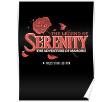 The Legend of Serenity, The Adventure of Mamoru Poster