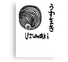 Junji Ito's Uzumaki Canvas Print