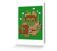 Super Legend Maker Greeting Card