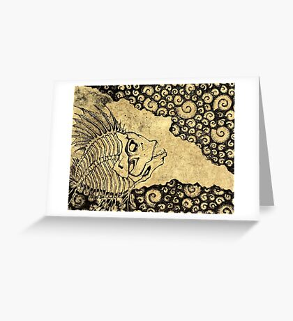 Set in Stone- in brown Greeting Card