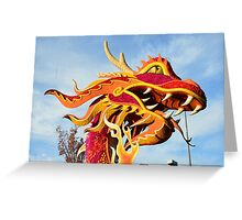 Dragon Chinese Mushu Fire Breathing Greeting Card