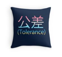 Tolerance(Of being Flux) Throw Pillow