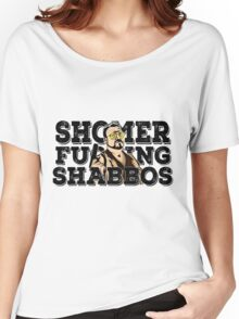 Shomer Shabbos- the big lebowski Women's Relaxed Fit T-Shirt