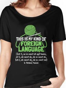 Foreign Language Women's Relaxed Fit T-Shirt