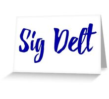 Sigma Delta Tau Greeting Card
