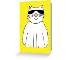 You are my sunshine. Greeting Card