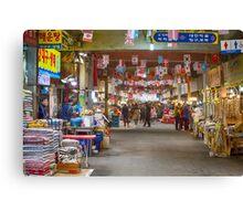 Colorful Korean Marketplace Canvas Print