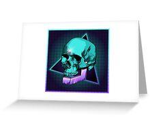 Sci-fi Skull Greeting Card