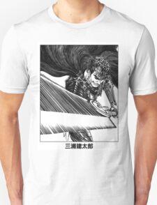 Berserk - guts. Unisex T-Shirt