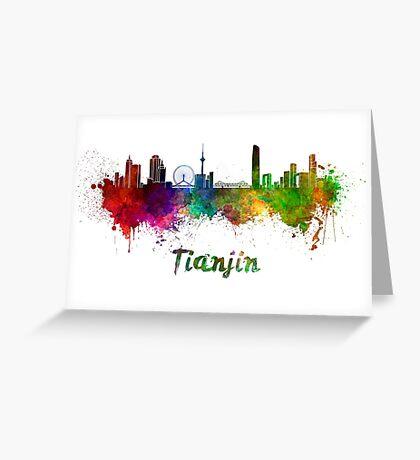 Tianjin skyline in watercolor Greeting Card