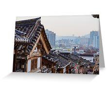 Seoul Korea Old and New Greeting Card