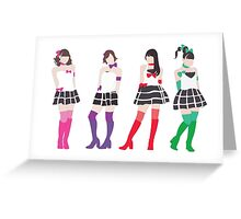 9th Generation One Two Three Greeting Card