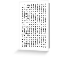 coffee word search puzzle Greeting Card