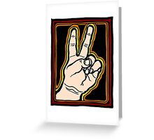 Peace Brother, Sister COLORIZED Greeting Card