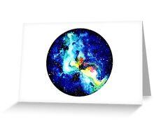 Nebula  Greeting Card
