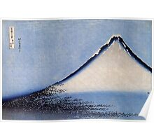 'Mount Fuji 2' by Katsushika Hokusai (Reproduction) Poster
